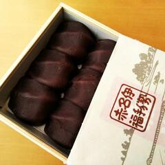 赤福/春のフォト投稿キャンペーン/あんこ/わたしのごはん 今日のお茶のおともは、伊勢土産の赤福♪ …