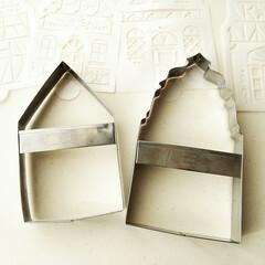 ステンシル/クッキー型/家 ココアケーキを抜いた型。 家の形、左は縦…