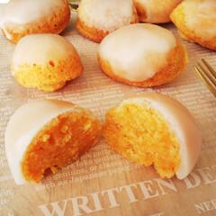 にんじん/レモン/ケーキ/おうちカフェ キャロットマドレーヌのレモンアイシングが…