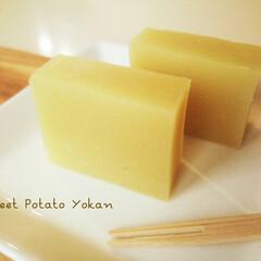 秋/芋/ようかん さつまいもの素朴な風味を楽しめる、芋羊羹…