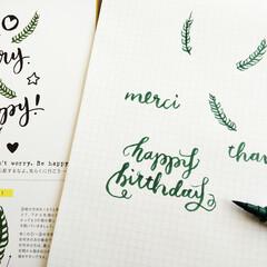カリグラフィー/葉っぱ/イラスト カリグラフィー用の2種類のペン先を使い分…