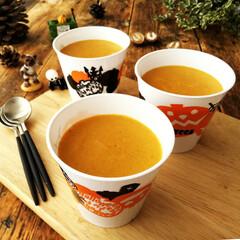 かぼちゃ/ハロウィン/プリン 鮮やかなオレンジ色で、なめらかな食感のか…