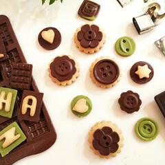 チョコレート/ボタン/ハンドメイド 最近チョコレートばかり食べているのですが…