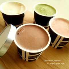 アイスクリーム/抹茶/バニラ/チョコ/ストロベリー 寒くなっても美味しい、アイスクリーム。 …