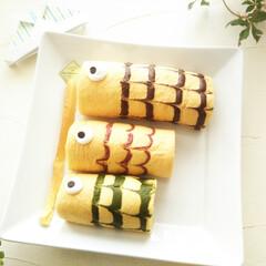 こいのぼりロールケーキ/ロールケーキ/こどもの日スイーツ 毎年こどもの日にちなんだお菓子は作ったり…