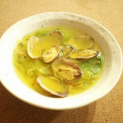 サフラン/あさり/スープ あさりとキャベツの、栄養&風味豊かなサフ…