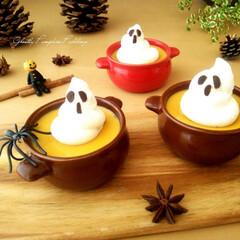ハロウィン/かぼちゃ/プリン スパイス香るかぼちゃプリンです。 クリー…