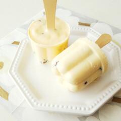 kiri キリ クリームチーズ 6ピース 108g(チーズ)を使ったクチコミ「本格的に暑くなり、アイス作りが続いていま…」
