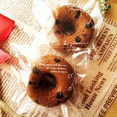 コーヒー/チョコチップ/焼きドーナツ/バレンタイン コーヒー味の焼きドーナツを、食品に対応し…