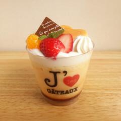 プリン/プリンアラモード/おやつ/わたしのお気に入り 小さなカップで作る、プリンアラモード。 …
