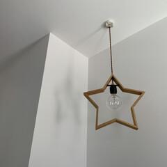 北欧インテリア/北欧/照明器具/照明/インテリア/星型/... 我が家の玄関。 照明は星型のペンダントラ…