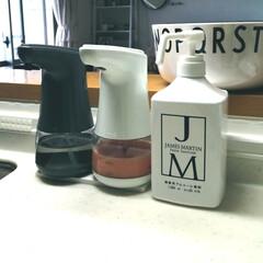 ジェームズマーティン フレッシュサニタイザー 1000ML シャワーポンプ(その他ダイエット、健康)を使ったクチコミ「.。*♡ジェームズマーティンのフレッシュ…」