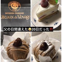 父の日間違う/ケーキ 父の日間違えた❣️ また20日もデザート…(1枚目)