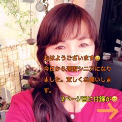 還暦誕生日の苺グッチ🍓 おはようございます😃 苺グッチ🍓は満60…(1枚目)
