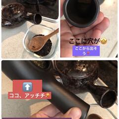 煎茶を煎ってほうじ茶作る 煎茶葉がまずくなりましたので煎ってほうじ…(1枚目)