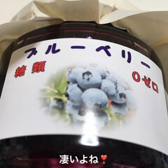 ❣️ブルーベリーワイン/ブルーベリー糖類ゼロのジャム/青梅市ベリーコテージのファン kazumiさんが働いている青梅市のベリ…(2枚目)
