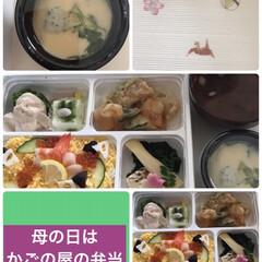 母の日はかごの屋のお弁当 コロナ前はちょっと遠い和食しゃぶしゃぶの…(1枚目)