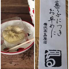 栗の生菓子🌰/500投稿達成❣️ 新苺🍓グッチになって500投稿達成‼️ …(1枚目)