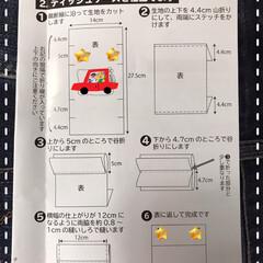 簡単ハンドメイド/ポケットテッシュカバー作り方/ステイホーム🏠週間/コロナ退散‼️ ポケットテッシュカバー簡単です❣️ 手縫…