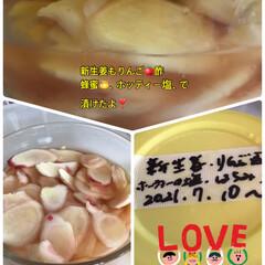 新生姜林檎🍎酢漬ける 今度は新生姜スライスで純正りんご🍎酢、蜂…(1枚目)