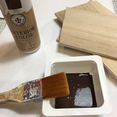 エクステリアカラー ブラウン  水性着色剤 ウッドアトリエ   和信ペイント(Washi Paint)(ニス、ステイン)を使ったクチコミ「LIMIA 和信ペイントモニターに当選し…」(3枚目)