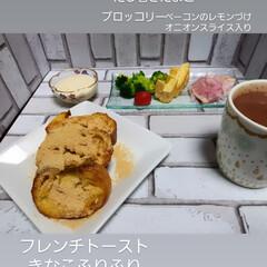 おうちごはん/ばんごはん/おべんとう/あさごはん/リミとも部1期生/リミとも部 おはようございます  昨日のごはんです …(3枚目)