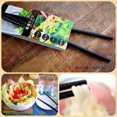 セリア/100均/キッチングッズ/お箸/キッチンツール/キッチンアイテム/... 使いやすい!バネでラクラク100均の菜箸…