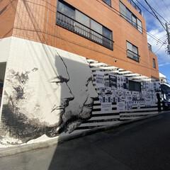 二宮町/西湘/湘南/mural/アートのある暮らし/壁画/... 地域活性のために壁画プロジェクトをスター…