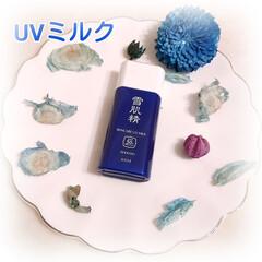 サンケア/スキンケア/日焼け止め比較/UVミルク/UVケア/UV/... 今回は、UVミルクについて  ◈◈◈◈◈…