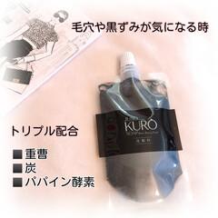 JUSO KURO PACK 50g(スキンケアクリーム)を使ったクチコミ「『重曹』と『炭』さらに『パパイン酵素』 …」