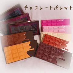 コスメ/アイシャドウパレット/海外コスメ/パケ買い/チョコレートパレット/チョコレートオレンジ/... イギリスコスメ「MAKEUP REVOL…