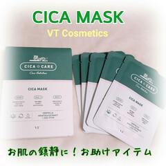 VT CICA CARE SOLUTION MASK 25ml*10ea /VT CICA ケアソリューションマスク 25ml*10ea(パック)を使ったクチコミ「トラのマークのこのシリーズ🐯 特にこのシ…」