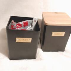 Sugar/スチール缶/プチプラ雑貨/シュガーケース/缶/角形/... カインズで見つけたキャニスター(角形) …(2枚目)