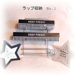 ラップ&ペーパーホルダー 1304974(物干しハンガー、ピンチ)を使ったクチコミ「ラップ収納(その1)  生活感が出てしま…」