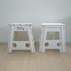カインズ/ニトリ/踏み台/折り畳み踏み台/シンプル/ホワイト化 カインズの踏み台とニトリの踏み台 比べて…