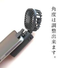 卓上扇風機 卓上ミニファン 二重ファン 大風量 ミニ扇風機USB扇風機 持ち運び便利なUSB扇風機 LIANG 角度調節可能 2段階風量調節 バックケ(米びつ)を使ったクチコミ「スマホにつける⠀ ミニ扇風機!⠀ ⠀ 楽…」(6枚目)