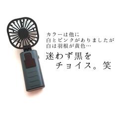 卓上扇風機 卓上ミニファン 二重ファン 大風量 ミニ扇風機USB扇風機 持ち運び便利なUSB扇風機 LIANG 角度調節可能 2段階風量調節 バックケ(米びつ)を使ったクチコミ「スマホにつける⠀ ミニ扇風機!⠀ ⠀ 楽…」(8枚目)