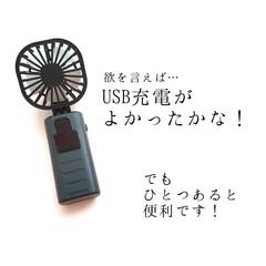 卓上扇風機 卓上ミニファン 二重ファン 大風量 ミニ扇風機USB扇風機 持ち運び便利なUSB扇風機 LIANG 角度調節可能 2段階風量調節 バックケ(米びつ)を使ったクチコミ「スマホにつける⠀ ミニ扇風機!⠀ ⠀ 楽…」(9枚目)