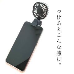 卓上扇風機 卓上ミニファン 二重ファン 大風量 ミニ扇風機USB扇風機 持ち運び便利なUSB扇風機 LIANG 角度調節可能 2段階風量調節 バックケ(米びつ)を使ったクチコミ「スマホにつける⠀ ミニ扇風機!⠀ ⠀ 楽…」(5枚目)