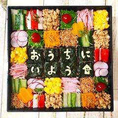 モザイク寿司/寿司/おうちにいよう/おうち時間/おうちごはん/お弁当/... 【自宅にて...】 今回は新型コロナウイ…
