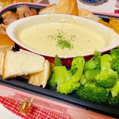 おうちごはん/ブルーノ/チーズフォンデュ/野菜 チーズフォンデュです。 ブルーノを使用し…