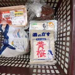 酒粕パン/節約/業務スーパー/ランチ/簡単/時短レシピ/...