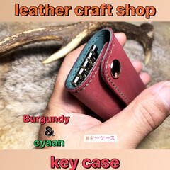 レザークラフト/ハンドメイド/手づくり/モノづくり/革/革製品/... 世田谷ベース的leather life♬…
