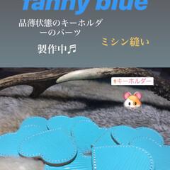 レザークラフト/ハンドメイド/モノづくり/手づくり/ティファニー/Tiffany/... 世田谷ベース的leather life♬…