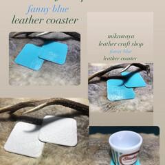 レザークラフト/革/革製品/革小物/Tiffany/ティファニー/... 世田谷ベース的leather life …