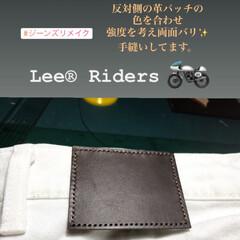 ジーンズ/リペア/手縫い/ハンドメイド/レザークラフト/革/... 世田谷ベース的leather life♬…