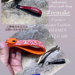 イベント/エルメス/ブルガリ/ファッション/fashion/カスタム/... mikawaya leather cra…(1枚目)