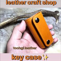 お家でもオシャレ/世田谷ベース/ハンドメイド/キーケース/keycase/レザークラフト/... key case♬ Japan leat…