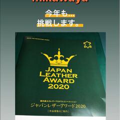 挑戦/レザークラフト/ハンドメイド/革/革製品/革コン/... 世田谷ベース的leather life♬…
