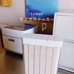 米びつ スリム オシャレ 12合 冷蔵庫 収納 ドアポケット タワー ライスストッカー ブラック ホワイト tower 洗える スライド式キャップ(米びつ)を使ったクチコミ「𖧷tower ライスストッカー𖧷  シン…」